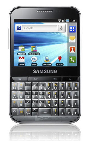 Samsung Galaxy Pro, beklentilerin üzerinde