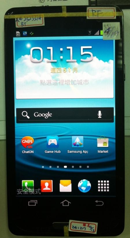 Yeni Samsung Galaxy'nin adı belli oldu