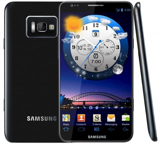 Galaxy S 3 bugün resmen tanıtılıyor