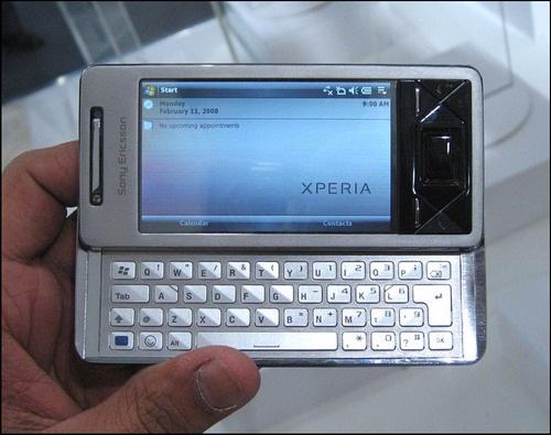 Sony Xperia'nın duyurusu resmen yapıldı