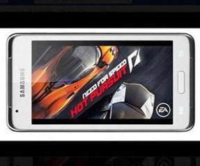 Samsung'dan Yeni Galaxy