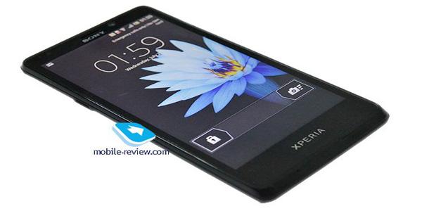 Sony Xperia T İnceleme