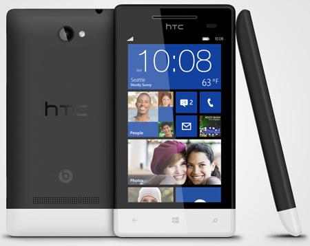 HTC Windows Phone 8S telefonu