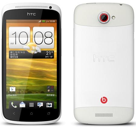 HTC One S 64 GB