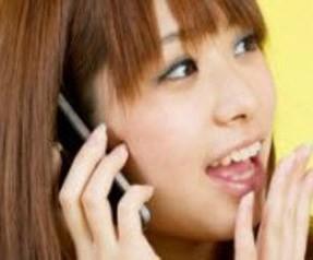 Telefonda ses çevirmesi