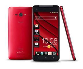 HTC Deluxe fiyatı
