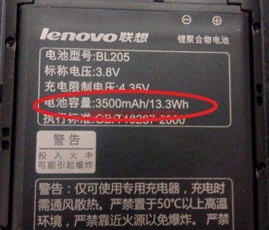 En uzun süreli batarya