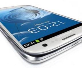 Galaxy S3 pil ömrü uzatma