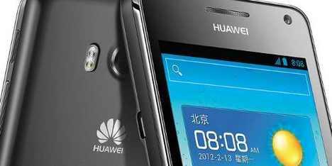 Huawei Ascend Mate fiyatı