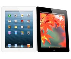 Avea iPad kampanyası