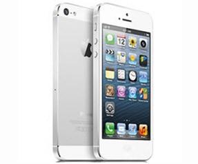 iPhone 5 Vodafone, Avea ve Turkcell fiyatları