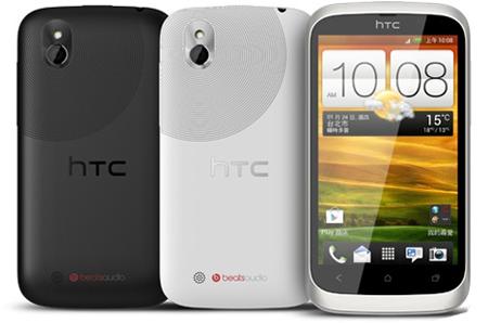 HTC Desire U fiyatı ve özellikleri