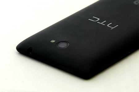 HTC M7 fiyatı ve özellikleri