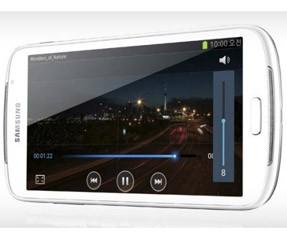 Samsung'dan 5.8 inçlik yeni telefon geliyor