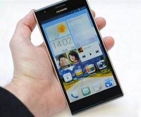 Huawei Ascend P2 fiyatı ve özellikleri