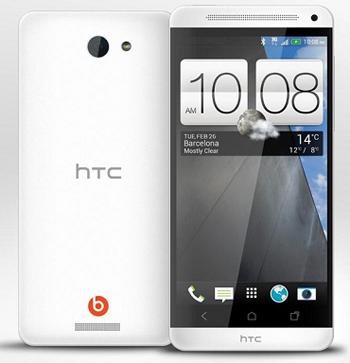 HTC M7, 8 Mart'ta satışa sunuluyor