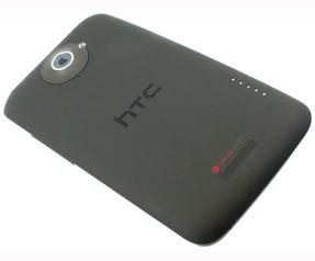 HTC'den Nokia'ya misilleme