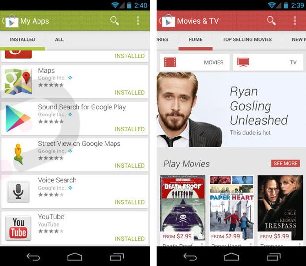 Google Play Store 4.0 indir, apk ve özellikleri