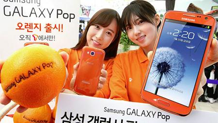 Samsung Galaxy Pop fiyatı ve özellikleri