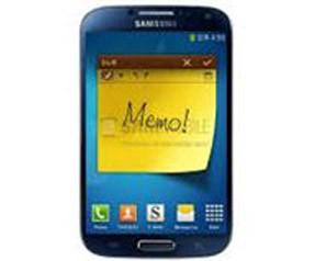 Samsung Galaxy Memo geliyor