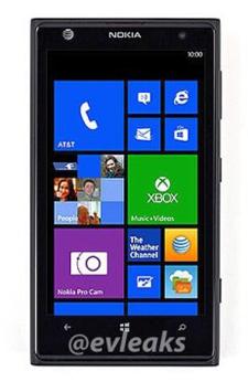 Nokia Lumia 1020 geliyor