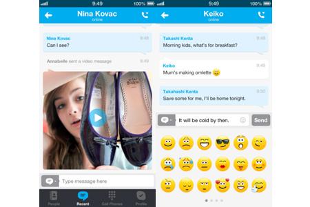 Skype iOS indir