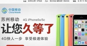 Apple ve China Mobile sonunda anlaştı