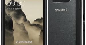 Samsung G9098 Fiyatı ve Özellikleri