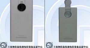 Doov V1 ile akıllı kamera
