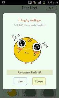 SimSimi Chat İndir