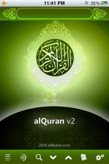alQuran İndir