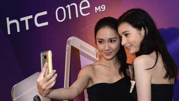 64 GB HTC One M9