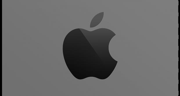 Teknoloji Devi Apple'dan Yeni Patent