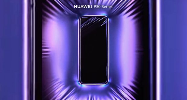 Huawei P30 Kamera Sistemi Belli Oldu